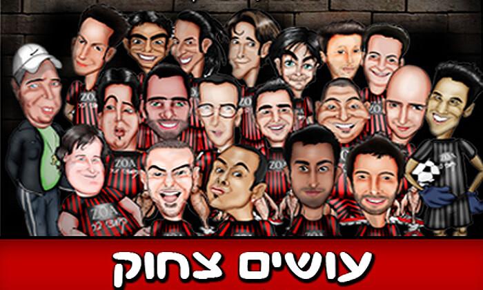 2 מופע הסטנד אפ עושים צחוק, קומדי בר תל אביב