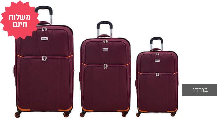 5 3 מזוודות SWISS | משלוח חינם