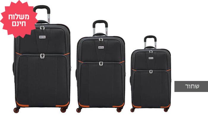4 3 מזוודות SWISS | משלוח חינם