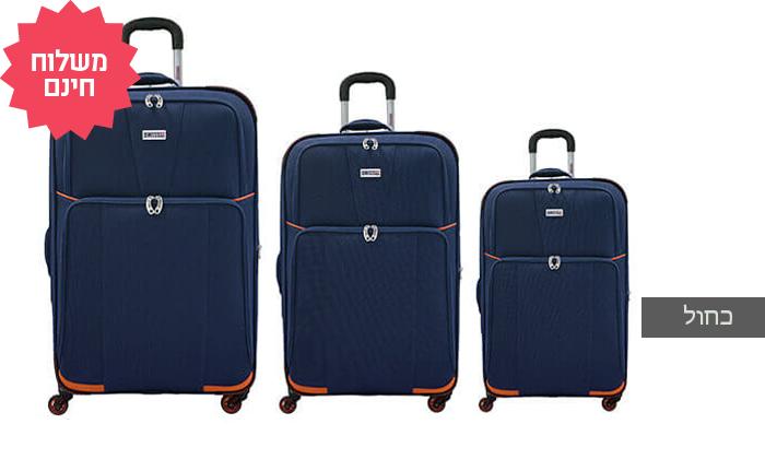 3 3 מזוודות SWISS | משלוח חינם