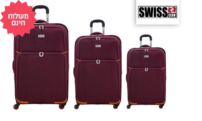 2 3 מזוודות SWISS | משלוח חינם