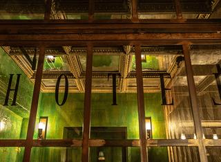 מלון B ברדיצ׳בסקי כולל עיסוי