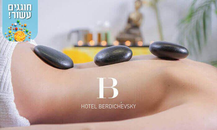 3 לילה ועיסוי במלון B ברדיצ׳בסקי