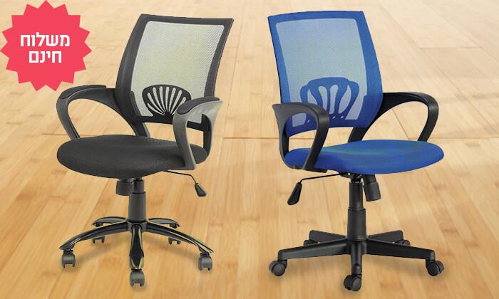 7 כיסא משרדי אורתופדי, משלוח חינם