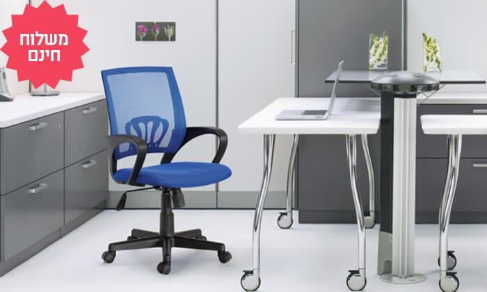 2 כיסא משרדי אורתופדי, משלוח חינם