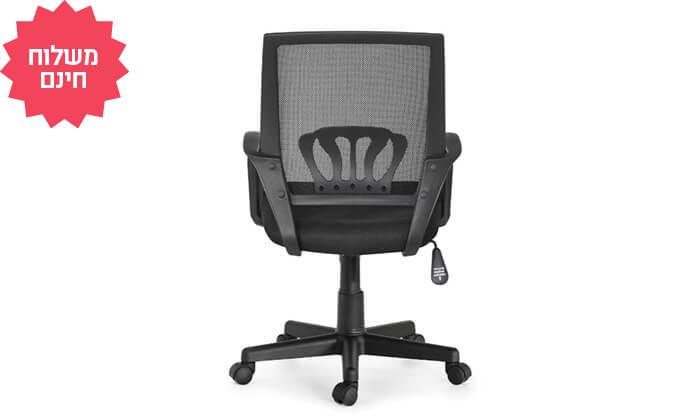 6 כיסא משרדי אורתופדי, משלוח חינם