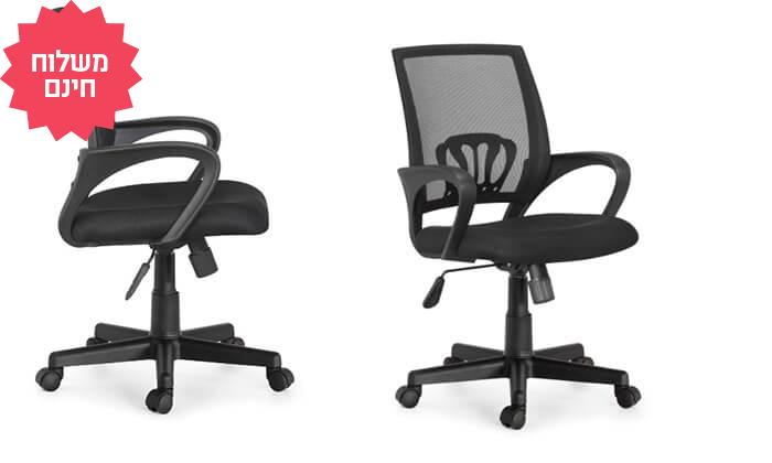 3 כיסא משרדי אורתופדי, משלוח חינם