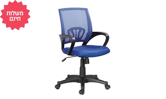 4 כיסא משרדי אורתופדי, משלוח חינם