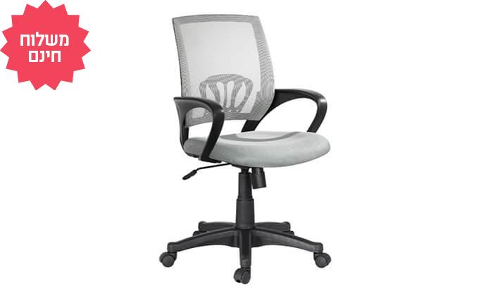 5 כיסא משרדי אורתופדי, משלוח חינם