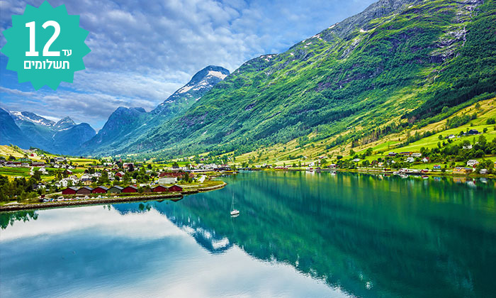 2 טיול מאורגן בקיץ לנורבגיה והפיורדים