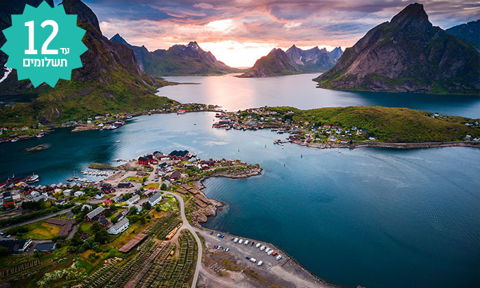 5 טיול מאורגן בקיץ לנורבגיה והפיורדים
