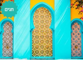 מרוקו - טיול מאורגן 8 ימים