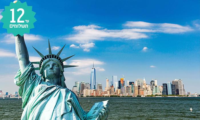5 אמריקה והעיר הגדולה - טיול מאורגן כולל קיץ ושבועות