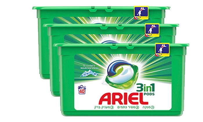 2 מארז חסכון 120 קפסולות ג'ל לכביסה אריאל ARIEL