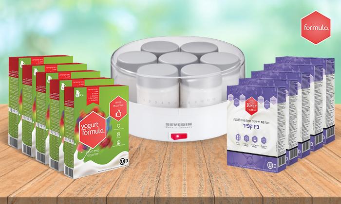 7 מכשיר חשמלי ביתי וערכות תרבית לקטיתלהכנת יוגורט SEVERIN