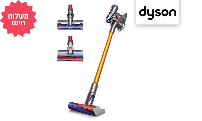 2 שואב אבק נטען מעודפים Dyson V8 Absolute, משלוח חינם