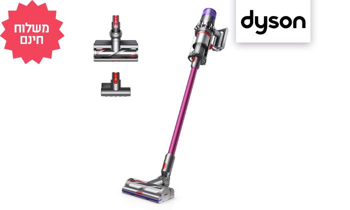 2 שואב אבק ציקלוני Dyson V11 Torque, משלוח חינם