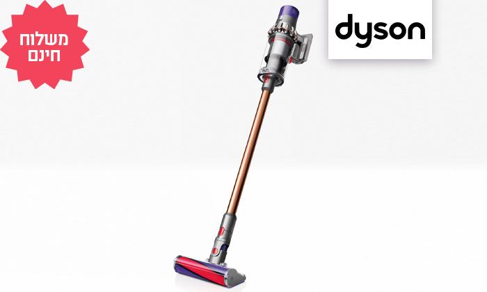 2 שואב אבק ציקלוני Dyson V10 Absolute, משלוח חינם וסטנד רצפתי