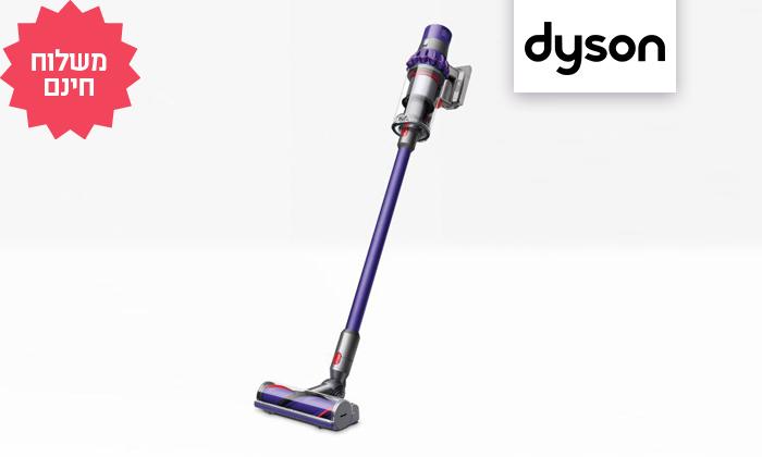 2 שואב אבק ציקלוני Dyson V10 Animal, משלוח חינם