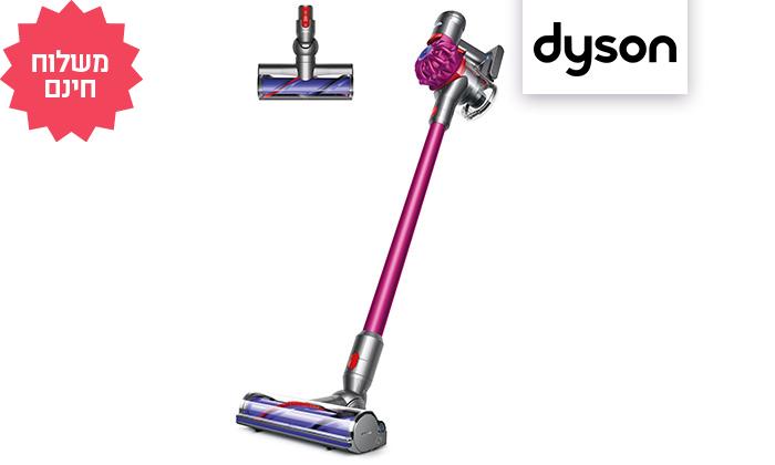 2 שואב אבק דייסון Dyson V7 Motorhead, משלוח חינם