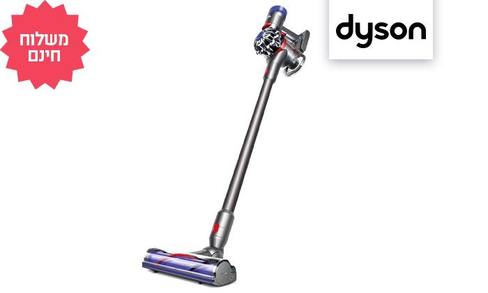2 שואב אבק דייסון אלחוטי Dyson V7 Animal Extra, משלוח חינם