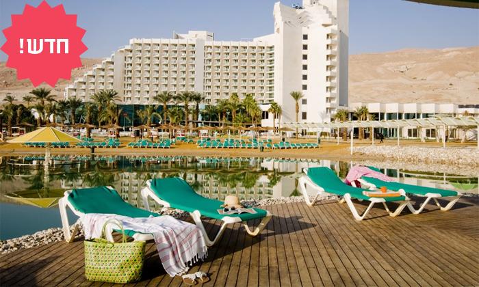 6 יום כיף במלון לאונרדו קלאב, ים המלח