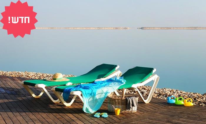 9 יום כיף במלון לאונרדו קלאב, ים המלח
