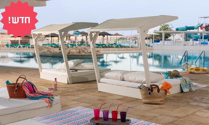 10 יום כיף במלון לאונרדו קלאב, ים המלח