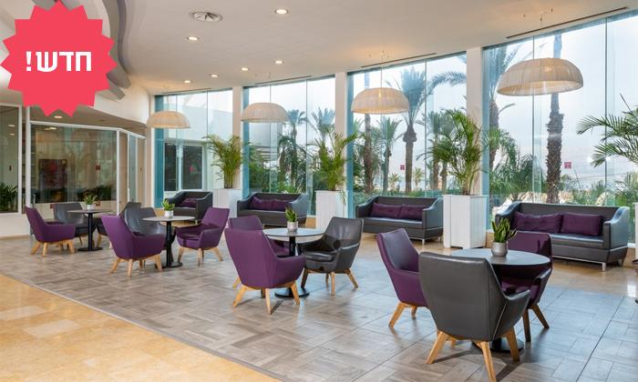 11 יום כיף במלון לאונרדו קלאב, ים המלח
