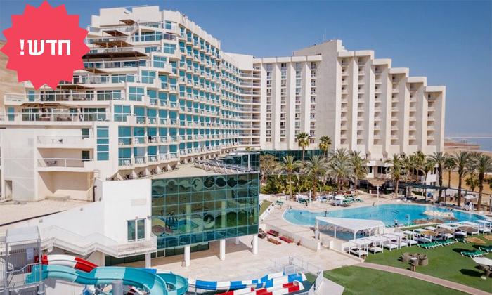 12 יום כיף במלון לאונרדו קלאב, ים המלח