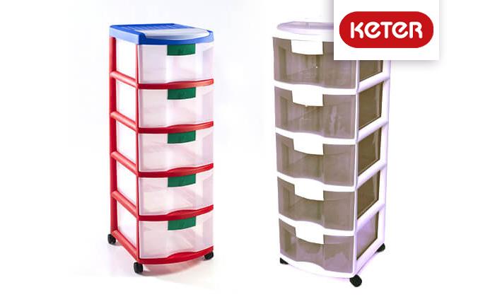 2 ארגונית פלסטיק 5 מגירות של כתר