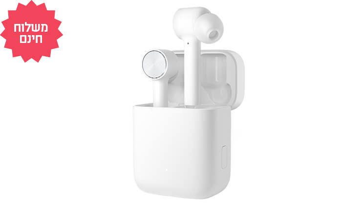 6 אוזניות Bluetooth אלחוטיות Xiaomi, משלוח חינם