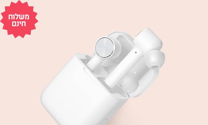 5 אוזניות Bluetooth אלחוטיות Xiaomi, משלוח חינם