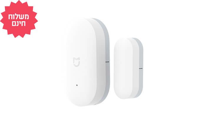 5 מערכת בית חכם Mi Smart, משלוח חינם