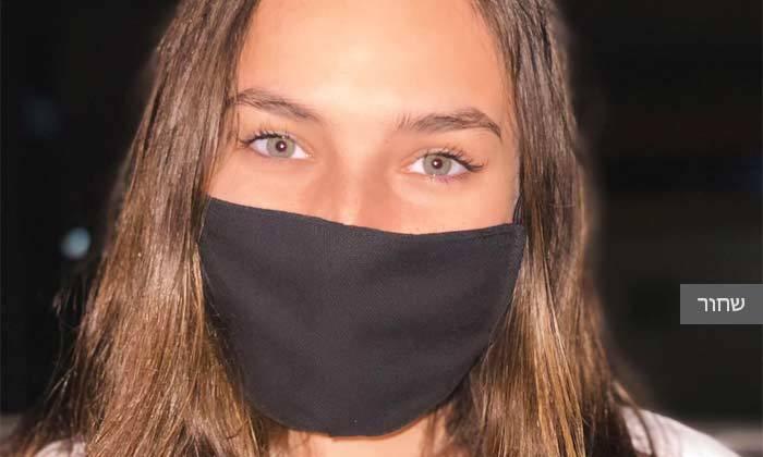 7 מסכת פנים מעוצבת מבד