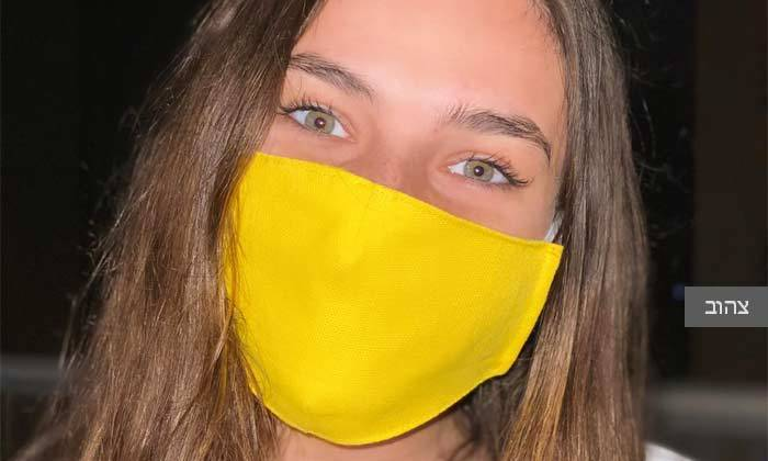 8 מסכת פנים מעוצבת מבד
