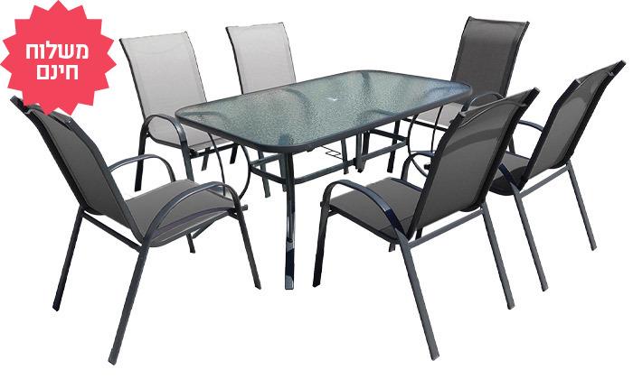 4 מערכת ישיבה לחצר עם 6 כיסאות, משלוח חינם