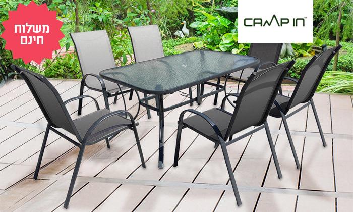 2 מערכת ישיבה לחצר עם 6 כיסאות, משלוח חינם