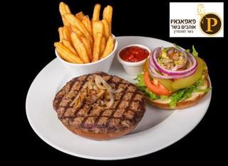 ארוחת המבורגר TA ל-4 מפאפאגאיו
