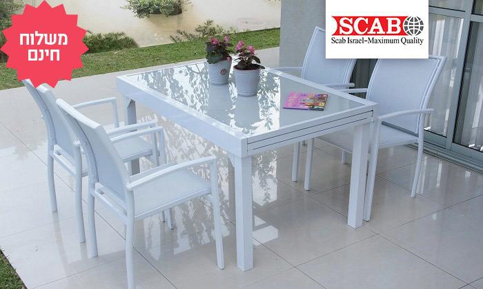 2 פינת אוכל לחצר עם שולחן נפתח ו-4-8 כיסאות SCAB, משלוח חינם