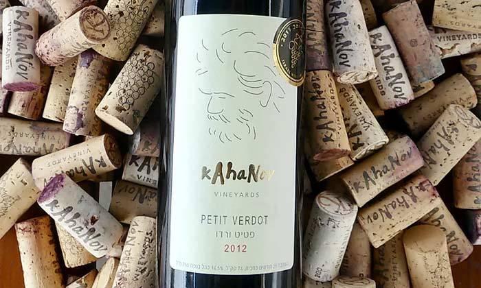 7 מארז יינות מיקב כהנוב באיסוף עצמי או במשלוח