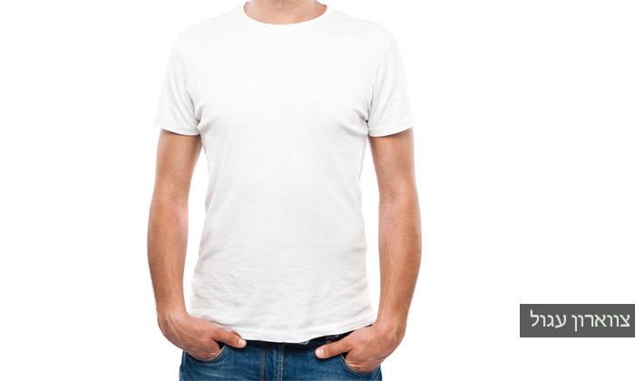 3 מארז 4 חולצות טי-שירט לגברים Delta