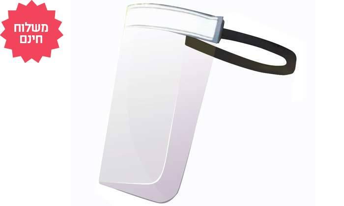4 מארז 5 מסכות הגנה שקופות רב פעמיות, משלוח חינם