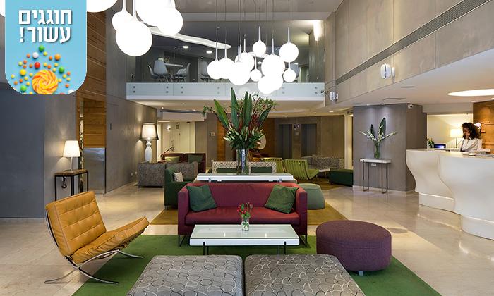 """4 חופשה זוגית במלון מטרופוליטן תל אביב, כולל סופ""""ש"""
