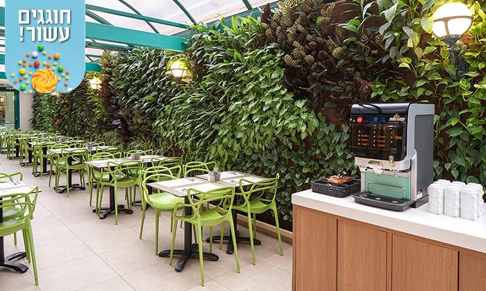 """6 חופשה זוגית במלון מטרופוליטן תל אביב, כולל סופ""""ש"""