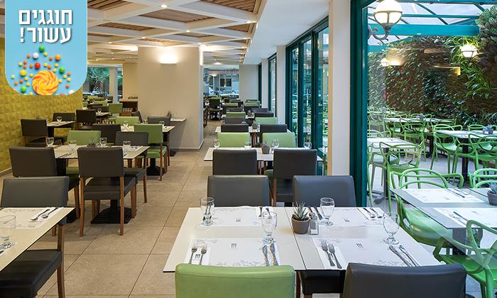 """7 חופשה זוגית במלון מטרופוליטן תל אביב, כולל סופ""""ש"""