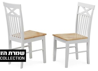 4 כיסאות לפינת אוכל דגם מישיגן