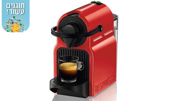 2 מכונת קפה של נספרסו Nespresso