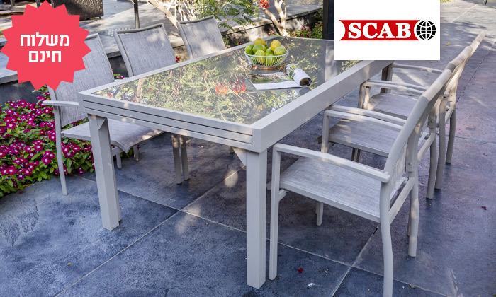 2 שולחן נפתח עם 4/6/8 כיסאות לחצר של  SCAB, משלוח חינם