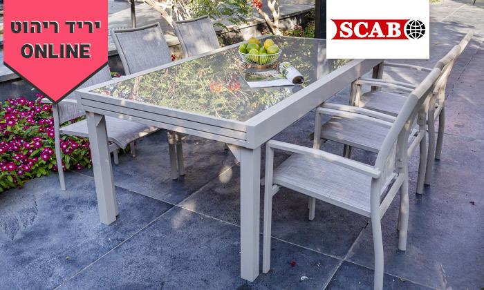 2 שולחן נפתח עם 4/6/8 כיסאות לחצר של  SCAB